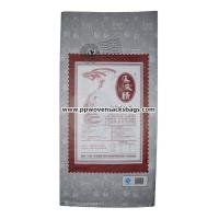 Buy Fully Printed BOPP Laminated Bags , Laminated Plastic Bags 25kg Load Capacity at wholesale prices