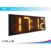 "Quality Simple 22"" Yellow Led Clock  Display / 24 Hour Digital Wall Clock for sale"