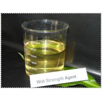 Quality paper chemicals Wet Strength Agent for corrugated paper for sale