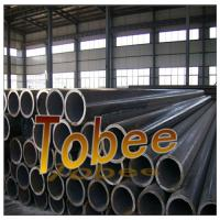 Quality din 2448 seamless steel pipe for sale
