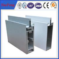 Quality OEM aluminum curtain wall profile, extruded aluminium profiles for curtain glass for sale