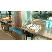 Buy cheap Eco - Friendly Hood Type Dishwasher With Hard Stainless Steel Material from wholesalers