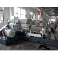 Quality Single Screw Rubber Granules Making Machine For Automobile Air Condition Hose for sale