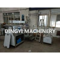 Stainless Steel 316L Vacuum Emulsifying Mixer 200L HMI Control For Suppository