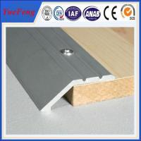 Quality ODM/OEM aluminum alloy titanium kitchen skirting aluminum 6063 carpet edge trim for sale
