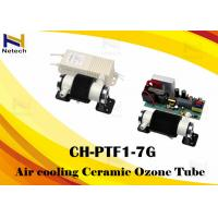 Quality Stable Ozone Output 3 - 7g Ozone Generator Parts Air Cooling Ozone Ceramic Tube for sale