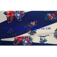 Quality 228T Polyester Outdoor Fabric Taslan Peach Stripes Floral Printing Water Repellent 2000MM Milk White Coating for sale