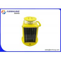 Quality Sea Aquaculture Farm Warning Light with Strong Anti - Corrosion for sale
