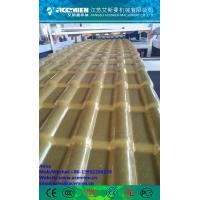 Quality PVC Corrugated Roof Tile Sheet Extruding Machine/Plastic Corrugate Sheet Production Line for sale