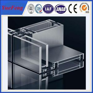 Quality Price aluminum aluminium frame wall glass partition,aluminium frame glass wall for sale