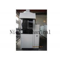 Buy Automatic Trickle Impregnation Machine / Armature Varnish Dipping Machine at wholesale prices