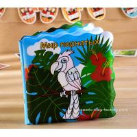 Quality BPA-Free Story Waterproof Baby Bath Books for Kids with Offset printing for sale