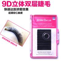 Quality Double Layer 0.7 Faux Mink Eyelash Extensions , Soft 3D Individual Lashes for sale