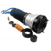 Original A2203202438 Front Air Suspension Spring , W220 air spring bag,W220 front shock absorber for sale