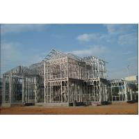 China Prefabricated Modular Designe Galvanized Commercial Steel Buildings With Cold Rolled Steel on sale