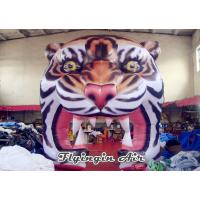 Quality Inflatable Tiger Head Tunnel, Inflatable Events Entrance, Inflatable Arch for sale