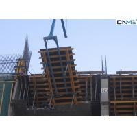Quality Steel Material Slab Formwork Systems Lift Fork 10kN / 15kN Bearing Load for sale