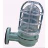 Buy cheap Marine Watertight Tyoe Wall Lights from wholesalers
