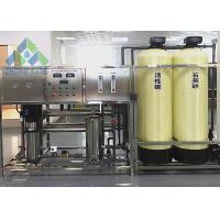Quality 2m3 / Hr Reverse Osmosis Water Purification System , RO Mineral Water Plant for sale