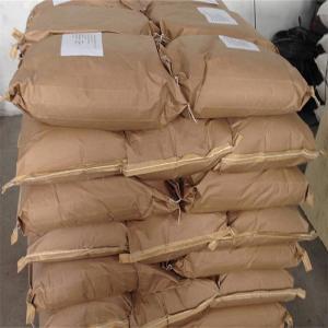 China Powder Potassium Fluoroborate 125.89 Molecular Weight 530 °C Melting Point on sale