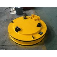 Quality Industrial Strength Magnets Lifting Electromagnet Tool 1100-1350 Kg Lifting Capacity for sale
