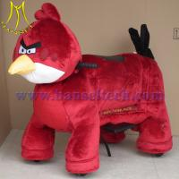 Quality Hansel high quality coin operated animal rides plush motorized animal for mall for sale