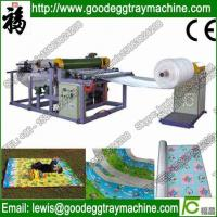 China salable floor damp proof mat sheet laminating machinery for sale