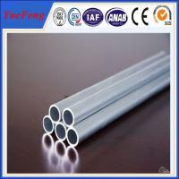 Buy aluminum pipe prices, aluminium round tube & aluminium extrusion 6061 t6 tube at wholesale prices