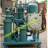 China Vacuum High Viscosity Lube Oil Filtration Plant, Lubricant Gear Oil Purifier,waste oil filter, oil cleaning equipment on sale