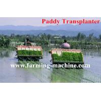 Quality Paddy/Rice Planting Machine for sale