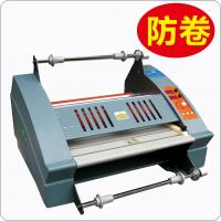 Quality No Curling Book Lamination Machine For PVC Card for sale