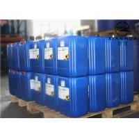Buy Low Temperature Alpha Amylase Enzyme Textile Desizing Agent For All Kinds at wholesale prices