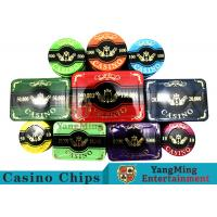 Quality New Design Bronzing Engraved Poker Set With Special Acrylic Materials for sale