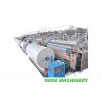 Quality 126 Inch Water Jet Looms Production For Tarpaulin / Weed Barrier Fabric Making for sale