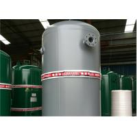 Buy Gas Storage Low Pressure Air Tank Long Lasting Pressure Vessel Double Sided Welding at wholesale prices