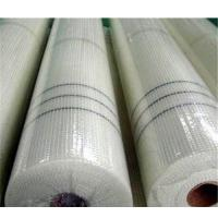 Buy cheap 4x4 White Color Fiberglass Mesh, Fiberglass Mesh Used in Wall Conner from wholesalers