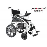 Quality Flexible Lightweight Motorized Wheelchair Portable For Elderly Patients for sale