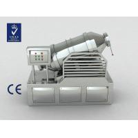 Quality EYH Series 2D Movement Blender Powder Mixing Machine For Dry Granule Materials for sale