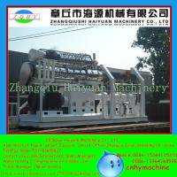 Quality CE large capacity pet food machine floating fish feed pellet machine for sale