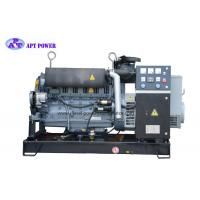 China Air Cooling Generator/ Deutz 66kVA Open-typeIndustrial Diesel Generators With stanmford alternator Air Cooling on sale