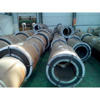 China High Strength Cold Rolled Steel Coil Metal Waterproof Heat Resistance on sale