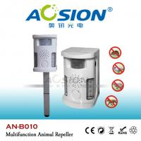 Buy Garden Multifunctional Ultrasonic Animal  Repeller With PIR at wholesale prices