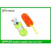 Quality Household Microfiber Duster Washable With Foldable Handle PP Material HD0650 for sale