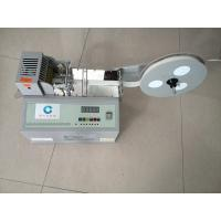 Quality automatic automatic webbing ultrasonic cutting machine cold cut equipment for sale