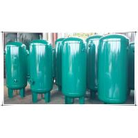 Quality Screw Rotary Compressed Air Storage Tank For Petrochemical / Coal Chemical Industry for sale