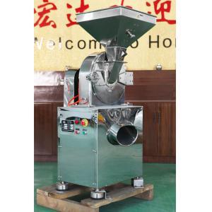 Quality Icing Sugar Pulverizer Pulverising Machine Sugar Grinder Machine for sale