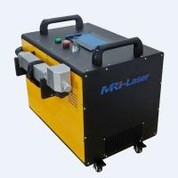 Quality Overseas service provided 60w laser metal cleaning system machine for sale