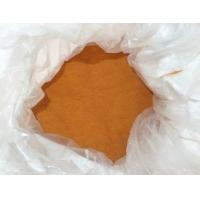 Quality Decapsulated artemia cysts with high quality and competitive price supplied from factory for sale