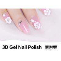 Quality No Wrinkling 4D 5D 3D Gel Nail Polish Easy Off Bulk 1kg Smooth Surface for sale