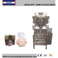 China VFS5000DX Stainless Steel Made Tilt Bagging Filling Machine(with twine sealing device) on sale